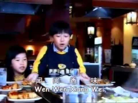 Xiao Xiao Yan Jing