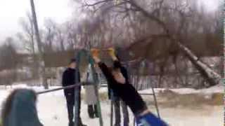 Street Workout ( молодые турник мены )(прошу прощения что видео маленькое, нет подходящих видео., 2013-12-30T15:36:32.000Z)