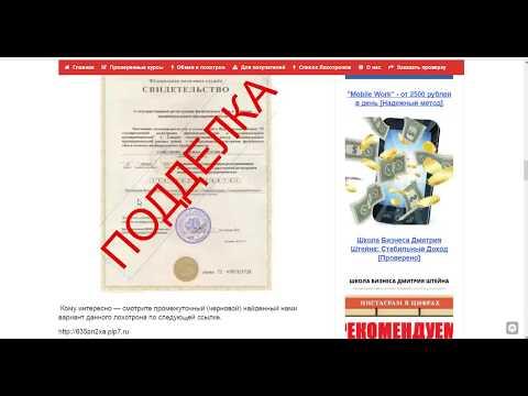 Исторический Архив Омской области: официальный сайт