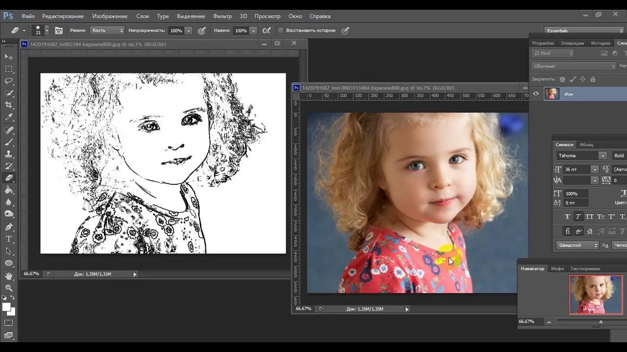 Как в фотошопе сделать раскраску фото 50