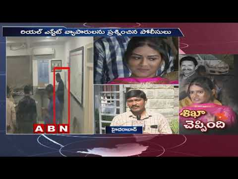 Jayaram Chigurupati Case: Investigation came to an End | ABN Telugu