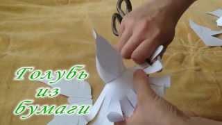 видео Бабочка из бумаги с трафаретом для вырезания: объемная, ажурная или гармошкой