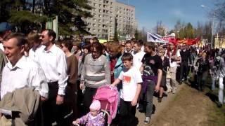 Торжественное шествие Дубна 9 мая 2013г