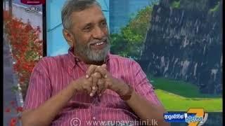 Ayubowan Suba Dawasak 2019-11-14   Rupavahini Thumbnail