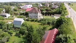 видео Продажа земельного участка с постройками, Московская область, дер. Голыгино