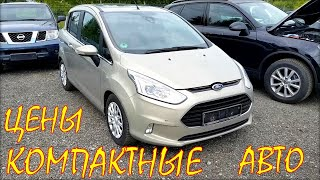 Цены на компактные авто и малолитражки. Авто Литва июль 2020.