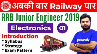 9:00 AM - RRB JE 2019 | Electronics Engg by Ratnesh Sir | Introduction