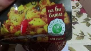 гречка и рис в горшочках в микроволновке