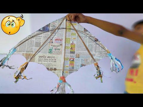 How to make Newspaper kite at Home - DIY kite by Kite lover
