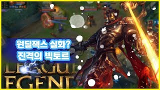 Gambar cover 롤드컵 목표? 카몬TV 5인큐 with꼬닭(잭스원딜)|League of Legends