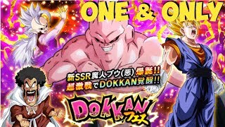 One & Only Transformation Str Buu Summons: Gaming w/Tallen Live Stream