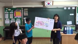 2015 오봉초등학교 아동안전지도 발표 2조