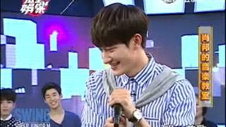 Super Junior M特別企劃 PART5 20170703完全娛樂