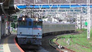 【甲種輸送】EF65 2085牽引、東京メトロ17000系8両 2021.6.26