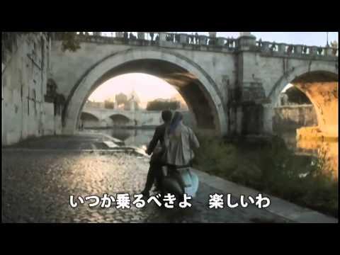『シンデレラ 前篇』予告編