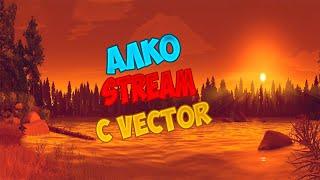 Tarkov AlKo или как убить...