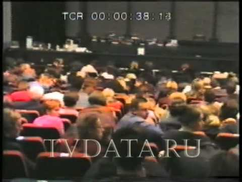 NORD OST Moscow theatre hostage crisis 23 October 2002 stock footage