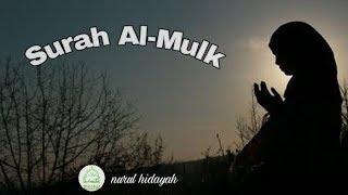 SURAH AL-MULK PALING MERDU - Maghfirah_m_Hussein