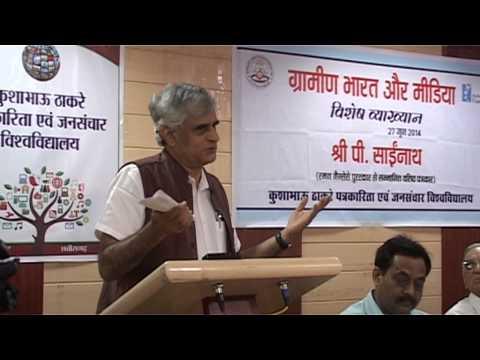 Sainath in KTUJM Raipur, Chhattisgarh