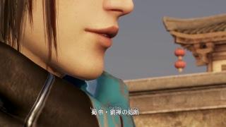 [ガチプレイ無声実況]真・三國無双8 修羅か賈充伝02[ぼっちの味方] thumbnail