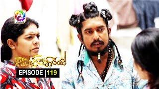 Kotipathiyo Episode 119 කෝටිපතියෝ  | සතියේ දිනවල රාත්රී  9.00 ට . . . Thumbnail