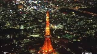 TokyoTower 일본여행 도쿄타워야경-KARMSTV