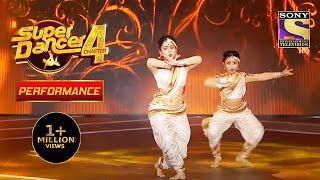Pratiti क Bharatnatyam Fusion  Super Dancer 4  सपर डसर 4