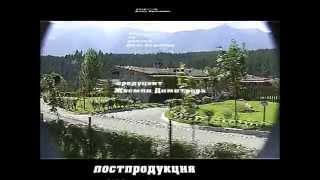 Обучение Катарино - 2009 г.част 19