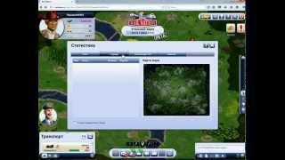 Браузерная онлайн игра Rail Nation подробный обзор