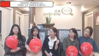 마인드포유 심리발달연구소의 민서정 원장 소생캠페인 동참