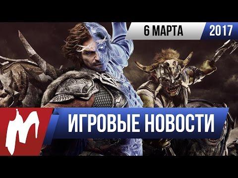Игромания! Игровые новости, 6 марта (Middle-earth: Shad...