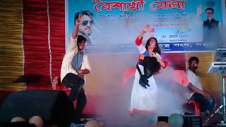 Nagin Dance performance Rupali Kashyap Ft Bastavraj Official Video 2019 New Assamese Song
