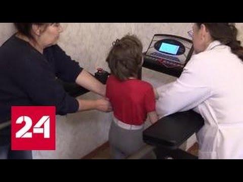 интим знакомства луганск без регистрации