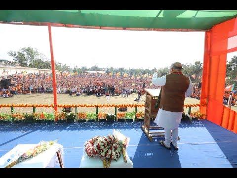 Shri Amit Shah addresses public meeting in Mohanpur, Tripura