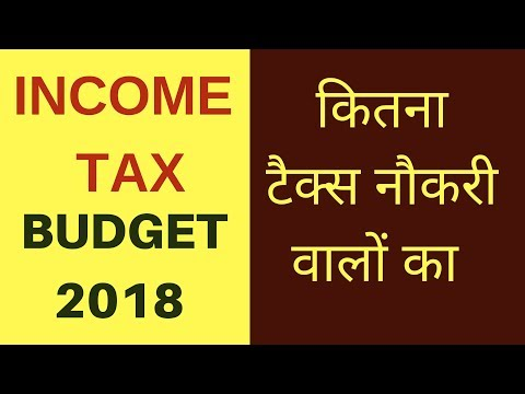 New Income tax  for 2018 salaried People , Long term capital gain in Stocks