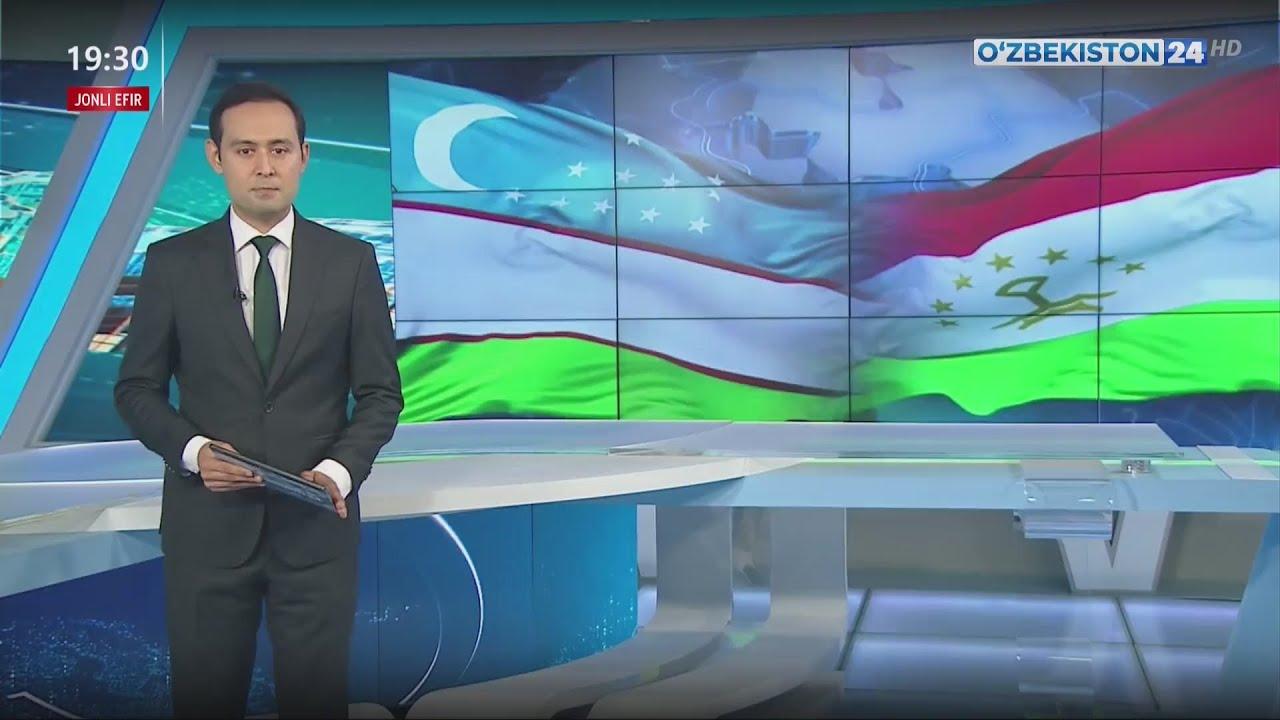 Президент Узбекистана посетит Таджикистан с официальным визитом