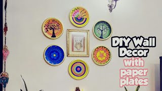 DIY wall decor with paper plates || Simple and easy || Only using 5 materials || Hema's Hobblife