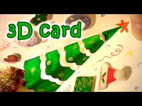 easy 3d christmas card how to make 3d greeting card for christmas and new year