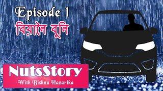 বিয়ালৈ বুলি || NutsStory || Episode 1 || Nutsmedia || Assamese Horror video