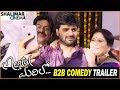 Mental Madilo Movie Back To Back Comedy Trailer    Sree Vishnu, Nivetha    Shalimarcinema