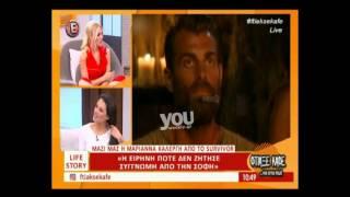 Youweekly.gr: Η ερώτηση που δεν απάντησε η Μαριάννα Καλλέργη