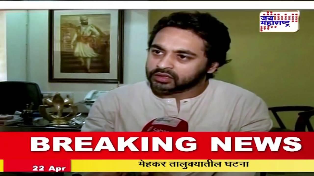 Nilesh Rane on Maratha Arakshan - YouTube