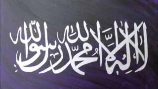 Ishq Ke Rang - Maulana Imtiyaz Sidat (Snowdon Ramadhan 2010)