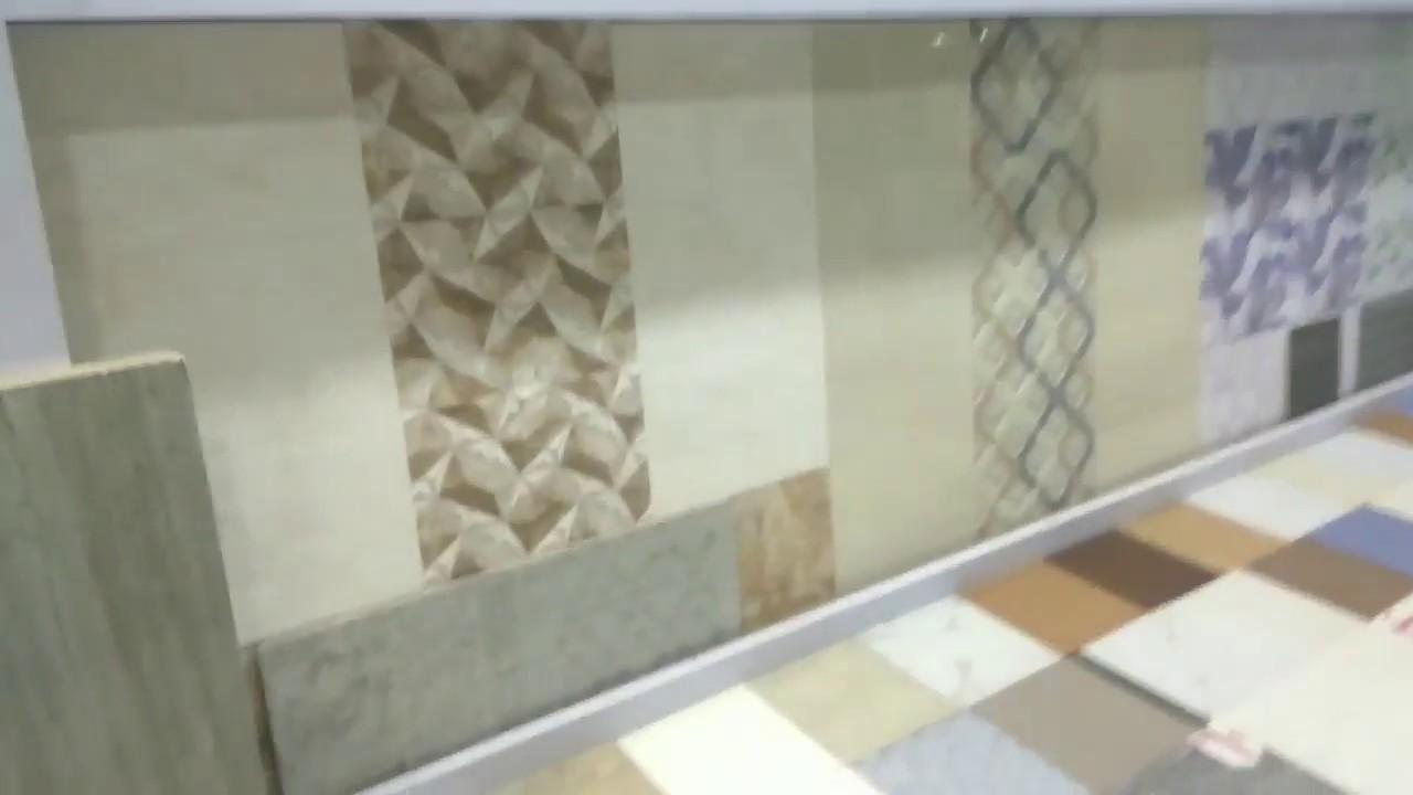 Floor Tiles Nitco Somany Kajaria Sun Heart