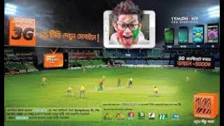 How to hack banglalink mobile tv in Bangla Tutorial 2018
