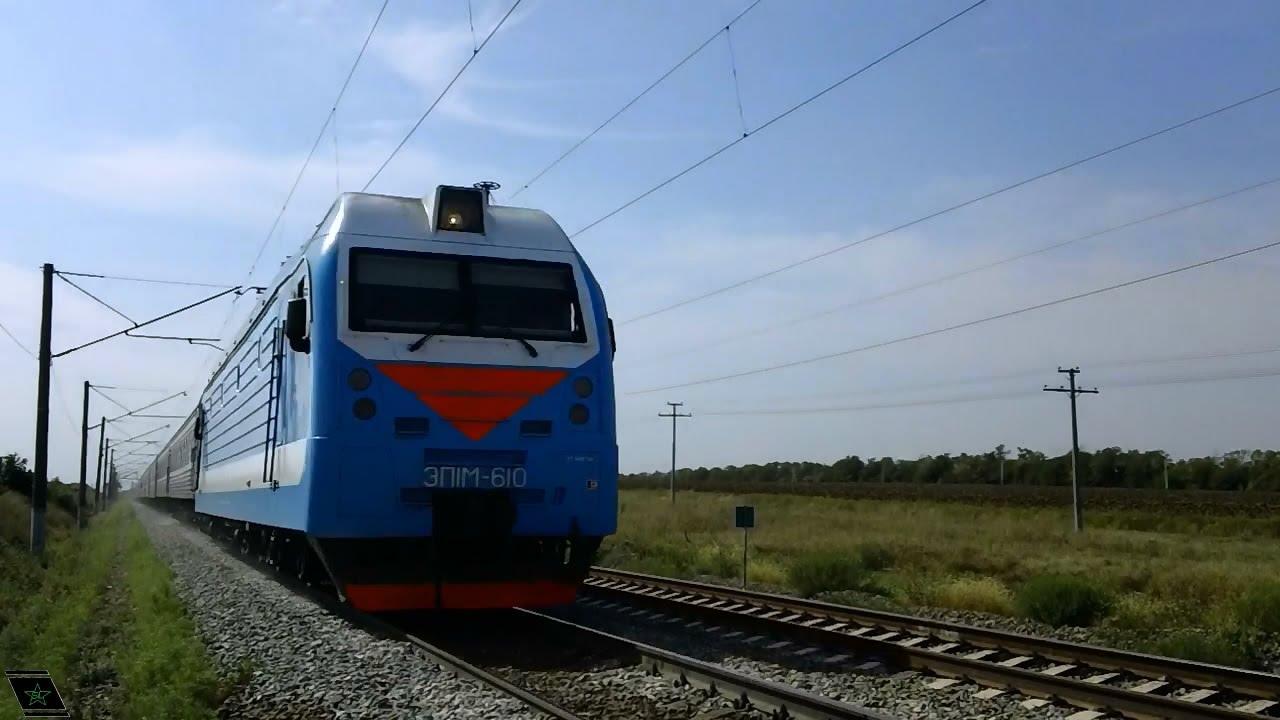 поезд на ейск фото цвет официальных приемов