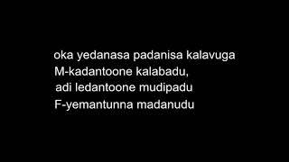 Abba ni tiyani bebba Karaoke with lyrics AbC