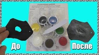 Набор цветных полимеров для ремонта кожи и винила - посылка с AliExpress