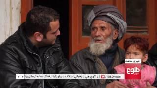 LEMAR News 21 January 2017 /د لمر خبرونه ۱۳۹۵ د سلواغې ۰۲