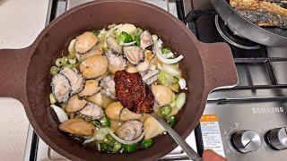 손님초대요리로 좋은 전복 짜글이 요리 / 전복요리 레시…